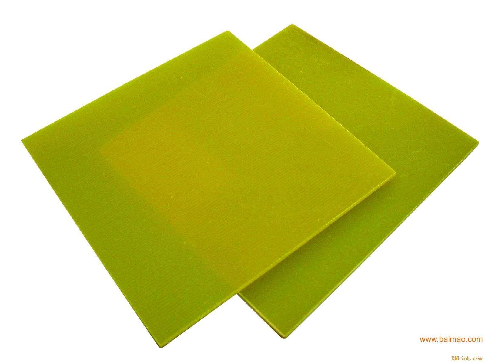 环氧树脂水绿色绝缘板