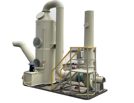 PP废气处理设备